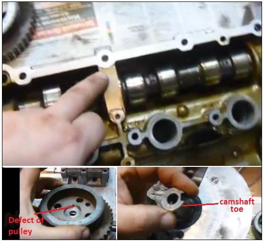 Engine defectation
