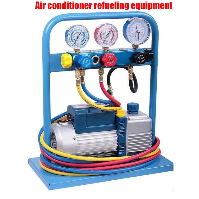 Air conditioner refueling equipment
