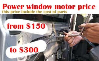 Power window motor price