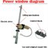 Why window regulator doesn`t work and How to fix power window